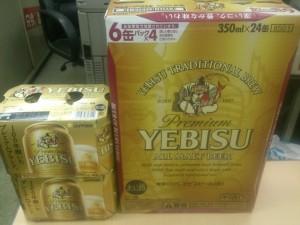 染矢20150819ビール