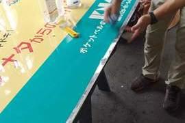 熊本電鉄藤崎宮前駅看板貼り工事(広告求)の施工前画像
