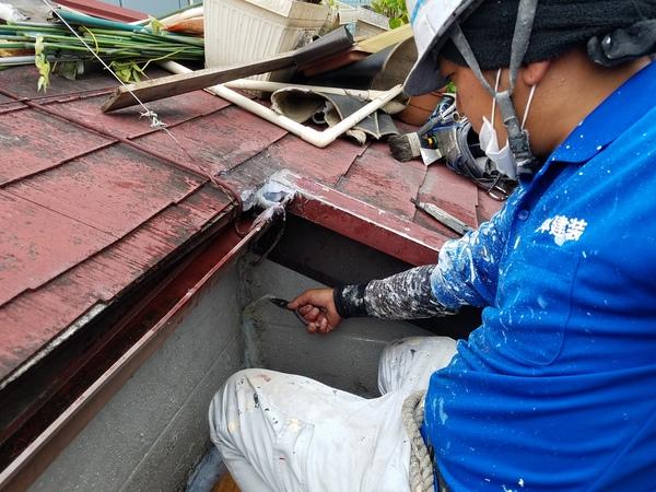 熊本古大工町住宅防水・ベランダウレタン防水工事着工しました!