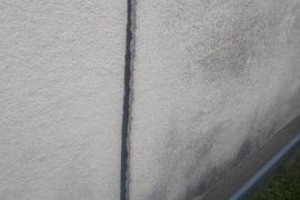 地震被害外壁応急処置 突貫工事の施工前画像