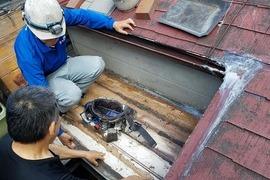 ベランダ雨漏れ修繕工事 下地補強後ウレタン防水の施工前画像