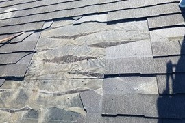 熊本県上益城郡御船町会社兼住宅 地震及び台風被害屋根 部分葺き替え工事の施工前画像