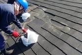 熊本県上益城郡御船町会社兼住宅 地震及び台風被害屋根 部分葺き替え工事