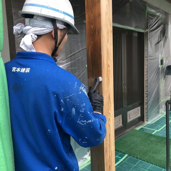 熊本県山鹿市鹿央町住宅塗装・木部天井、柱等シミ抜き工事