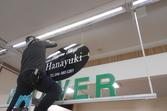 熊本市 某デパート 内部天井吊り看板作成設置工事