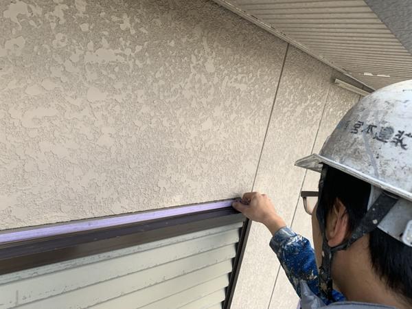 熊本県荒尾市住宅塗装工事・養生作業