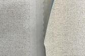 菊池郡大津大型倉庫内装 クロス張替え工事 下地処理共(パテ・ボンドコーク)
