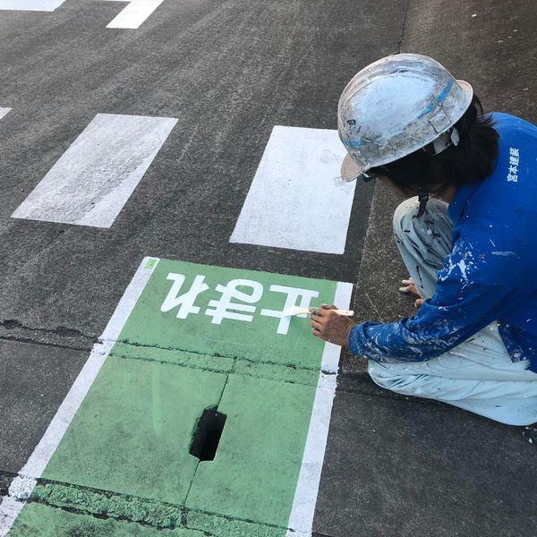 熊本県八代市土間塗装・歩道文字塗装工事