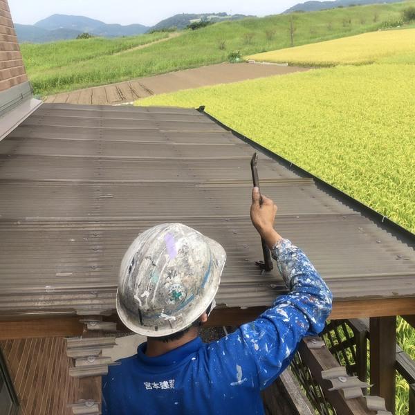 熊本市南区今町・外壁塗装・タキロン撤去