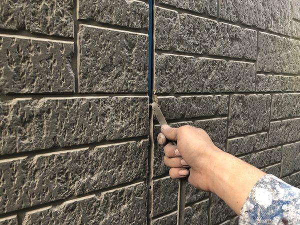 熊本市中央区・外壁塗装工事(シーリング撤去)